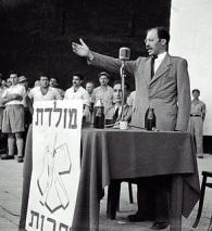 a young menachem begin speaking at a gathering of herut members