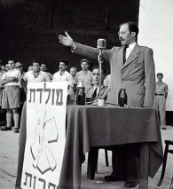 a young menachem begin speaking at a gathering of herut members
