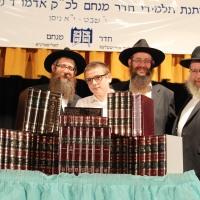 Mishnayos Baal Peh Prizes at Cheder Menachem Los Angeles