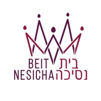 Jewish Residential Treatment Program for Women to Open This Fall