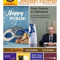 Purim Edition